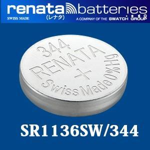 正規輸入品 スイス製 renata レナタ 34...の商品画像