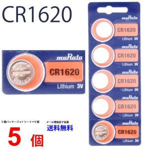 CR1620 ×5個 日本製 ムラタ Murata 村田製作所 CR1620 CR1620 1620 CR1620 CR1620 ソニー CR1620 ボタン|cenfill