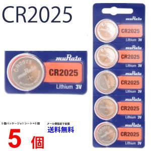 CR2025 ×5個 ムラタ Murata 村田製作所 CR2025 CR2025 2025 CR2025 CR2025 ソニー CR2025 ボタン|cenfill