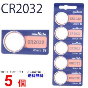 CR2032 ×5個 ムラタ 村田製作所 Murata CR2032 CR2032 2032 CR2032 CR2032 ソニー CR2032 ボタン|cenfill