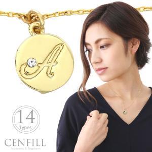 イニシャル ネックレス ニッケルフリー シンプル  クリスタル レディース ネックレス  ゴールド かわいい ギフト プレゼント 40代 50代|cenfill