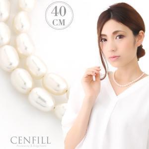 ネックレス パールネックレス 淡水真珠ネックレス  ホワイト系 パールネックレス 真珠ネックレス] 真珠 パール 6月誕生石 重ね付け40代 50代 cenfill