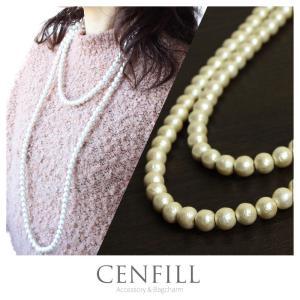 ネックレス 日本製 コットンパール ロングネックレス 8mm 150cm  ロング 母の日 真珠 コットンパールネックレス アクセサリー 卒業式 レディース 40代 50代|cenfill
