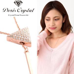 Doris Crystal スワロフスキー純正クリスタル ネックレス DCN16003  ネックレス シルバー シンプル スワロフスキー SWAROVSKI 40代 50代|cenfill