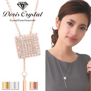 Doris Crystal スワロフスキー純正クリスタル ネックレス DCN16004 ネックレス シルバー シンプル スワロフスキー SWAROVSKI 40代 50代|cenfill