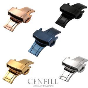 ステンレス プッシュ式 Dバックル 観音開きタイプ ステンレススチール 時計用バックル アップルウォッチ 14mm 16mm 18mm 20mm 22mm バックル 革|cenfill