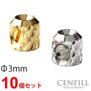 アムール(アタール)3mm 10個 安心の日本製 [ビーズ ビーズ 手芸 パーツ 卸 アクセサリー製作に かしめ 粒売り バラ売り パワーストーン cenfill
