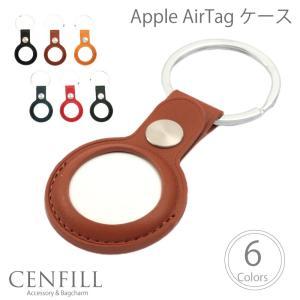 Apple AirTag ケース アップル ループ エアタグ ケース 本革 革 革製 シンプル おし...