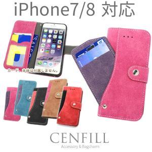 スエードタイプ 手帳型 スマホケース iPhone7 iPhone6/6s 対応 スマホカバー スマホケース iphone
