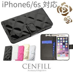 エナメル 手帳型 スマホケース 0261 iphoneケース 手帳型 スマートフォンケースiPhon...