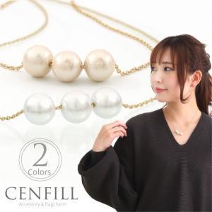コットンパール 8.5mm 3連 ネックレス ニッケルフリー ネックレス キスカ 真珠 シンプル コットンパールネックレス 40代 50代 アウトレット cenfill