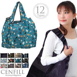 エコバッグ 大容量 買い物バッグ  エコバッグ お買い物 買い物バッグ 折りたたみバッグ トートバッグ かわいい コンパクト シンプル 40代 50代の画像