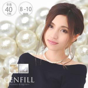 ネックレス コットンパール 8mm 10mm 40cm+5cm ネックレス キスカ ネックレス ニッケルフリー レディース アクセサリー アレルギー 結婚式 30代 40代 40代 50代|cenfill
