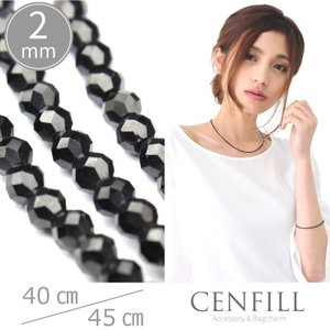 ブラックスピネルネックレス 2mm 40cm 45cm ブラックストーン ブラックスピネル ブラックスピネル ネックレス スピネルネックレス 40代 50代|cenfill