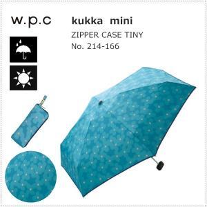 wpc 折りたたみ傘 晴雨兼用傘 クッカ mini 214-166 GR ワールドパーティー|centas