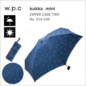wpc 折りたたみ傘 晴雨兼用傘 クッカ mini 214-166 NV ワールドパーティー|centas