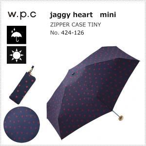 wpc 折りたたみ傘 晴雨兼用傘 ジャギーハート mini 424-126 NV ワールドパーティー|centas