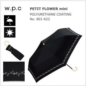wpc 折りたたみ傘 晴雨兼用傘 遮光プチフラワー刺繍 mini 801-622 ワールドパーティー|centas