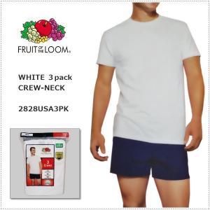 FRUIT OF THE LOOM 2828USA3PK クルーネック Tシャツ ホワイト 3パック フルーツオブザルーム|centas