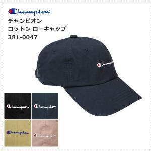 チャンピオン コットン ローキャップ 381-0047|centas