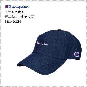 チャンピオン デニム ローキャップ 381-0136|centas