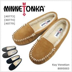 セール MINNETONKA  ミネトンカ ボアスリッポン KAY VENETIAN  8095003|centas