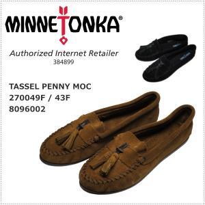セール  MINNETONKA ミネトンカ  TASSEL PENNY MOC タッセル ペニー  モカシン 270049F/270043F レディース|centas