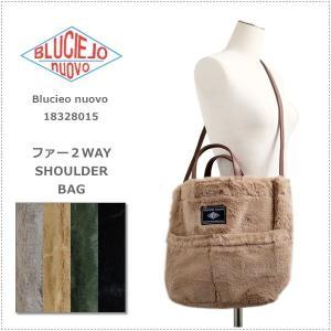 BLUCIELO nuovo ブルチェーロ ヌオーヴォ ファー2WAYショルダートートバッグ 18328015|centas