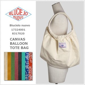 BLUCIELO nuovo ブルチェーロ ヌオーヴォ  キャンバスバルーントートバッグ  CANVAS BALLOON TOTE BAG  17324001 / 17324021|centas