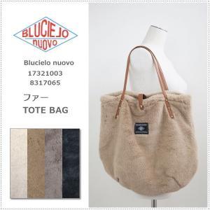 BLUCIELO nuovo ブルチェーロ ヌオーヴォ ファートートバッグ 17321003|centas