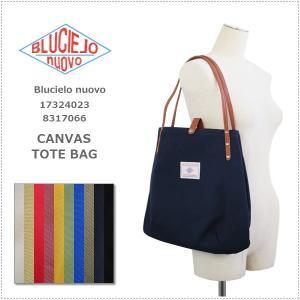 BLUCIELO nuovo ブルチェーロ ヌオーヴォ キャンバストートバッグ 17324023 CANVAS TOTE BAG|centas