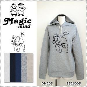 Magic mind マジックマインド  極薄裏毛 プリント パーカー  フレンチブルドック  DM205  レディース  長袖パーカー centas