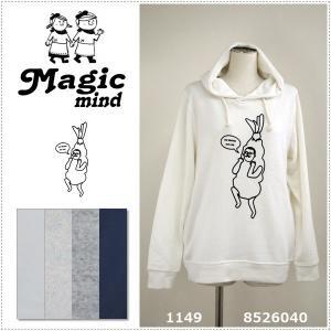 MagicMind マジックマインド  プリントパーカー  エビ天おじさん  8526040 centas