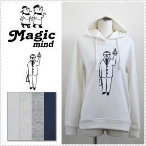 MagicMind マジックマインド  ガーゼ 裏毛 パーカー  吊革おじさん|centas