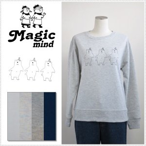 MagicMind マジックマインド  プリントトレーナー  しろくまダンス|centas