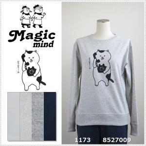 MagicMind マジックマインド  プリントトレーナー  ネコ電話|centas