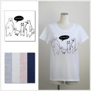 Magic Mind マジックマインド 「腹ペコアニマル」プリントTシャツ  レディース  半袖Tシャツ|centas