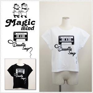 MagicMind マジックマインド 半袖 ロールアップ ショート丈 Tシャツ カセットテープ 1163-S プリントTシャツ|centas