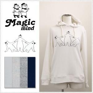 MagicMind マジックマインド  ガーゼ 裏毛 パーカー  シロクマ組体操|centas