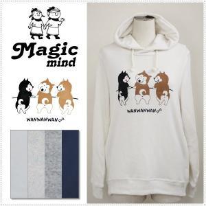 MagicMind マジックマインド ガーゼ 裏毛 パーカー 3匹柴犬 1149 長袖パーカー|centas