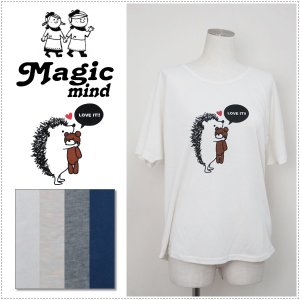 MagicMind プリントドルマンスリーブTシャツ 1089 クマハリネズミ マジックマインド レディース|centas