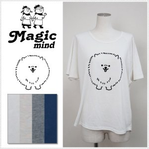MagicMind プリントドルマンスリーブTシャツ 1089 ポメラニアン マジックマインド レディース|centas