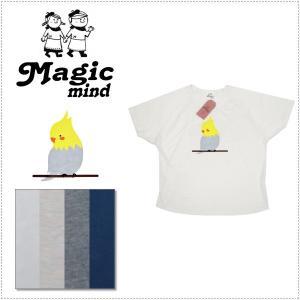MagicMind プリントドルマンスリーブTシャツ 1089 オカメインコ マジックマインド レディース|centas