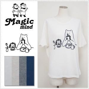 MagicMind プリントドルマンスリーブTシャツ 1089 朝食ハリネズミ マジックマインド レディース|centas
