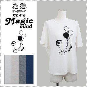 MagicMind プリントドルマンスリーブTシャツ 1089 風船ペンギン マジックマインド レディース|centas