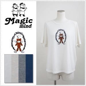 MagicMind プリントドルマンスリーブTシャツ 1089 クマハリネズミ2 マジックマインド レディース|centas