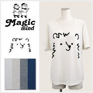MagicMind プリントドルマンスリーブTシャツ 1089 ビッグフェイスハリネズミ マジックマインド レディース|centas