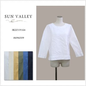 セール SUN VALLEY サンバレー 綿100% 無地 9分袖 オックス プルオーバー SK2019164 レディース 製品染め 9分袖 綿|centas