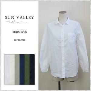 SUN VALLEY サンバレー 綿100% 無地 長袖 オックス シャツ SKT001006|centas