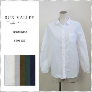 SUN VALLEY サンバレー 綿100% 無地 長袖 オックス シャツ SKT001006 製品染め|centas